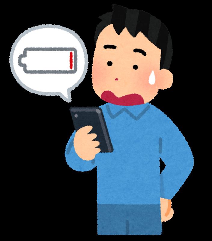 倉敷でiPhone(アイフォン)修理と言えば!QUICKFIX(クイックフィックス)倉敷駅前店 豆知識 高速でiPhone(アイフォン)の充電をする方法