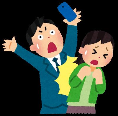 倉敷でiPhone(アイフォン)修理と言えば!QUICKFIX(クイックフィックス)倉敷駅前店 豆知識 ながらスマホはやめましょう!