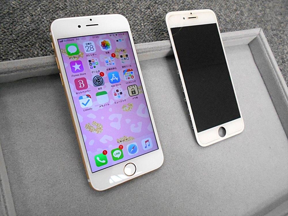 iPhoneがないと困ります・゚・(>д<)・゚