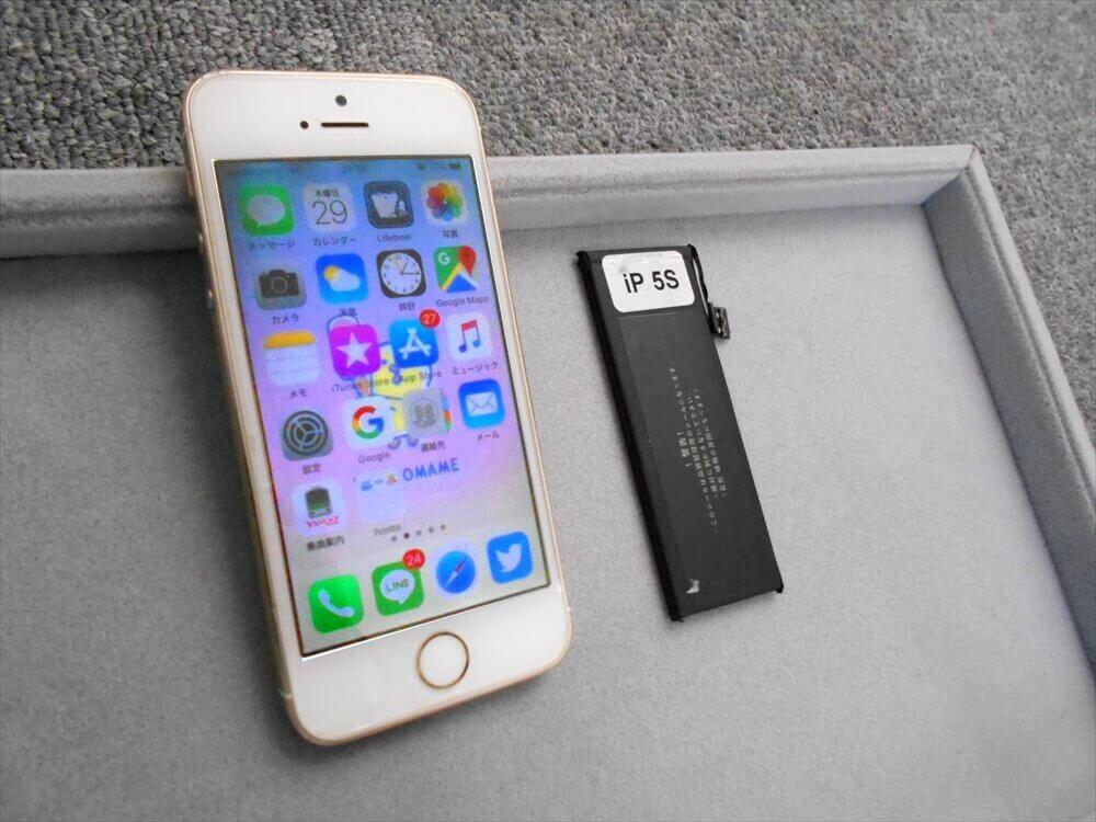 バッテリーの消耗が早くてバックアップがとれない。。。(>_<)