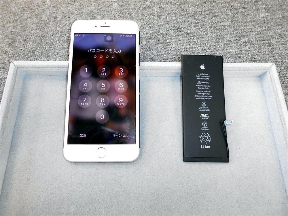 iPhone修理 倉敷 6Splusバッテリー交換 すぐに充電が切れるようになりました。。。(+o+)