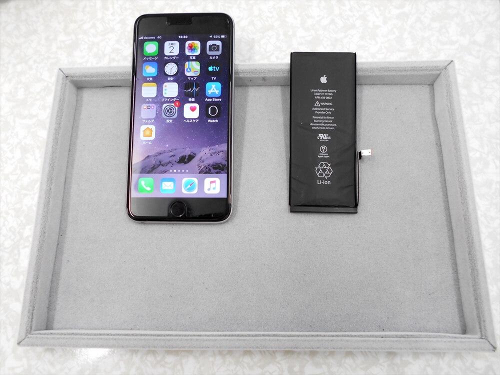 iPhone修理 倉敷 モバイルバッテリーを使われているそうです(^o^)丿