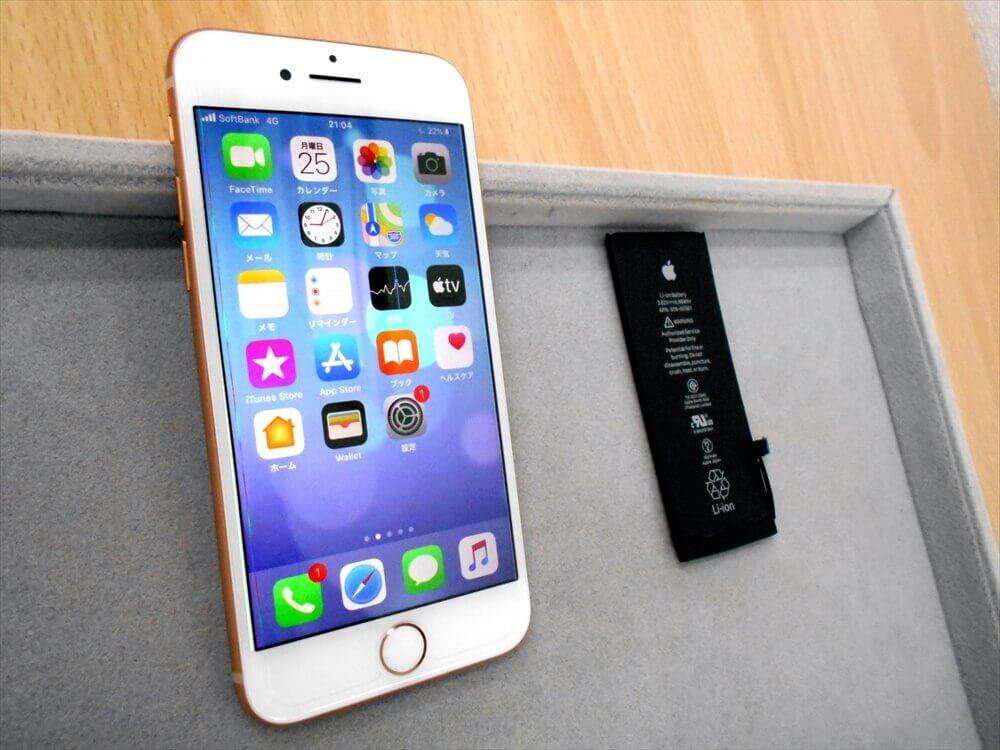 iPhone8買って間もないのに、ばてリーの減りが早く、起動しなくなった!
