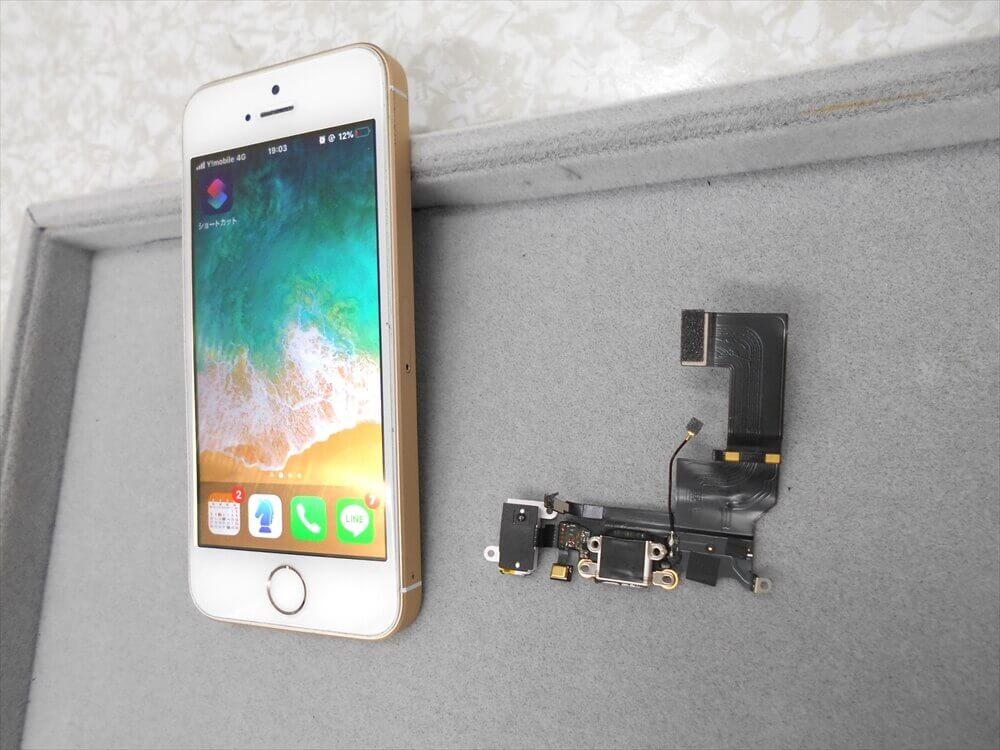 iPhone(アイフォン)SEドックコネクタ交換修理! ほこりによる充電不良は清掃で直ることがあります