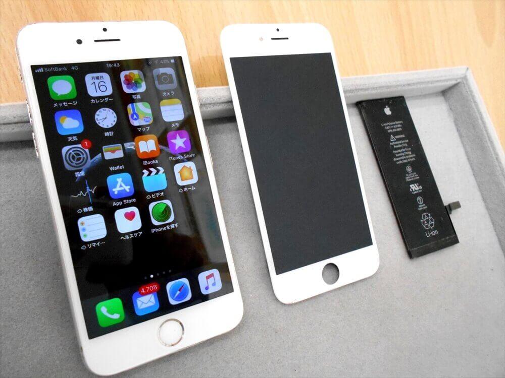 iPhoneは完全防水ではありません!水没にご注意下さい!