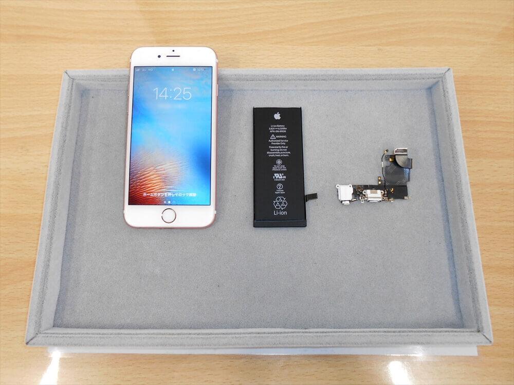 iPhoneの充電トラブルを解決!