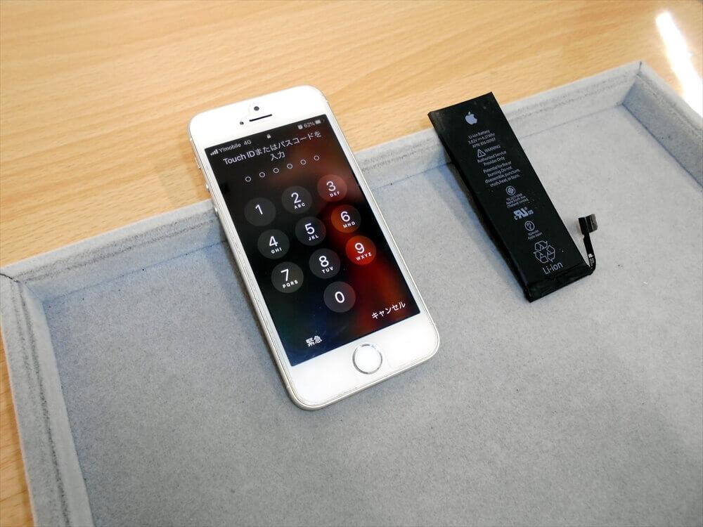 シャットダウンが発生するiPhoneは早めの修理が必要です!